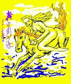古道 陈少周,男,1975年出生于福建,1998年毕业于厦门鼓浪屿---福州大学工艺美术学院.后于清华大学美术学院工艺美术系进修。从事工艺美术品设计至今。高级工艺美术品设计师,画家。
