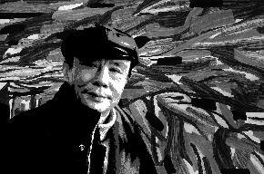 陈可爱 1945年生,上海美术专科学校毕业,中国美术家协会会员
