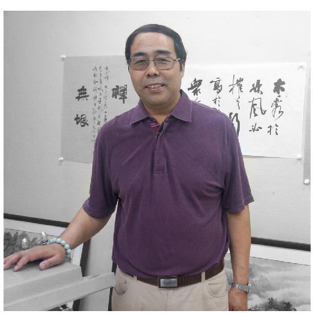 董树进 北京市书法协会会员;北京神州博古书画院院士、副秘书长;少林寺达摩禅画院客座教授;现代管理大学书画艺术研究院特邀研究员。