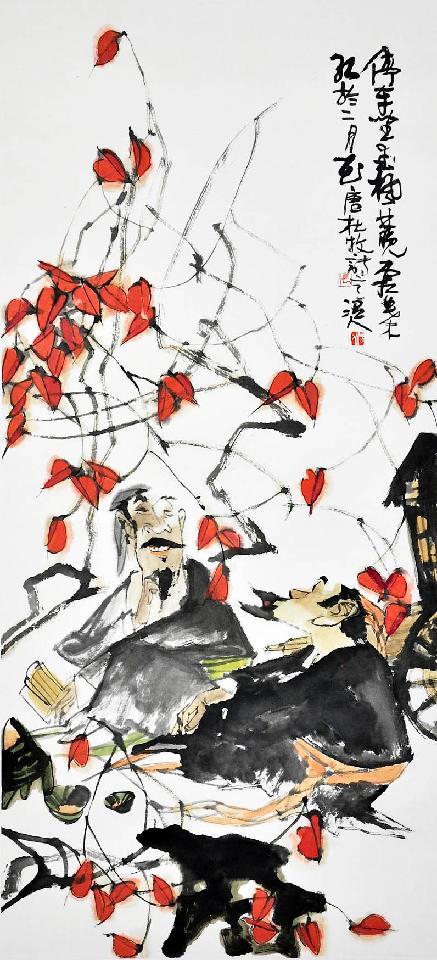 唐杜牧诗意霜叶红与二月花. 张渭人 水墨纸本