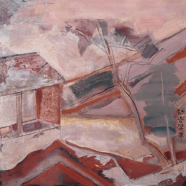 221山居图 王劼音(特邀名家)  布上丙烯·油画