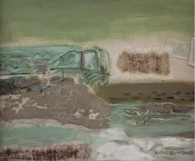 大陆漂移NO.43 肖素红 布面油画