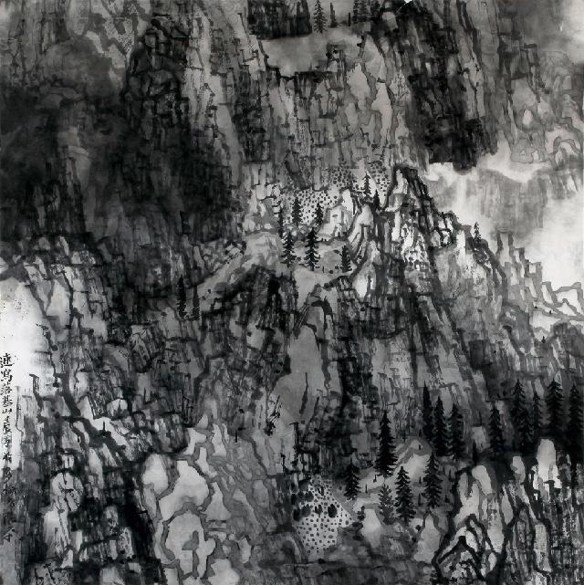 山水系列-13 陈平 纸本水墨